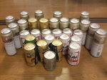 Beer otona.JPG